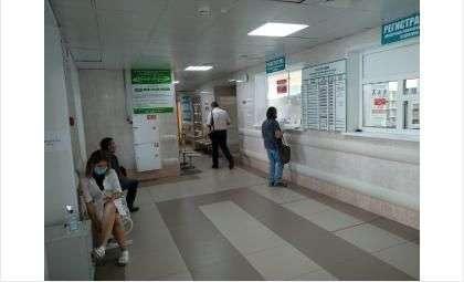 В поликлинике на ул. Пушкина нет очередей на вакцинацию