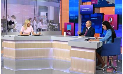 Владимир Путин ответил на вопросы населения