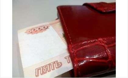 Налог на доход самозанятых составит 185 млн рублей