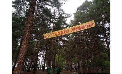 """Состязания пройдут в палаточном лагере """"Юность"""""""