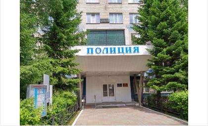 Набор в образовательные организации системы МВД РФ проводит полиция Бердска