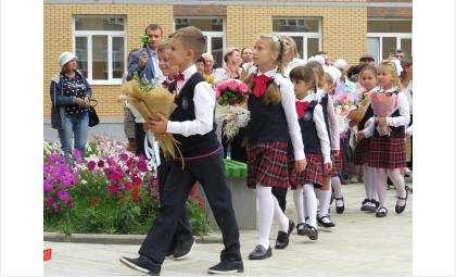 Во всеш школах Бердска 1 сентября пройдут линейки для 1-х и 11-х классов