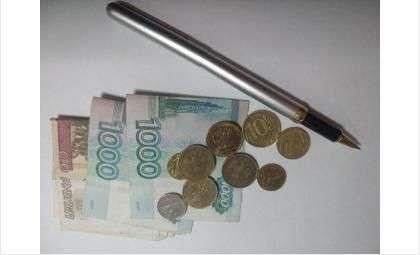 Денежная выплата составляет 10 тысяч рублей