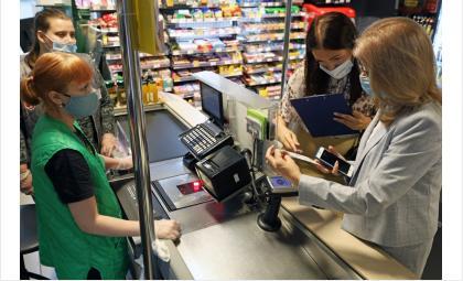 Рабочая группа контррлирует цены