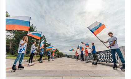 Праздничный онлайн–марафон «Флаг России – гордость наша!»
