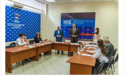 Александр Карелин встретился с руководителями общественных организаций