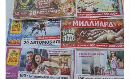В России проводятся только государственные лотереи