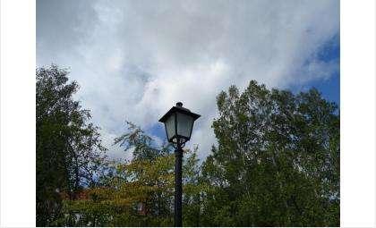 В парке на выходных пройдут мероприятия в честь Дня города