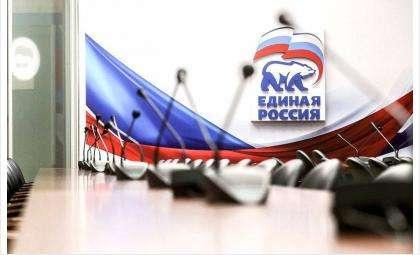 «Единая Россия» удерживает политическое лидерство в Новосибирской области