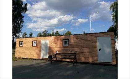 Туалет в парке в День города Бердска будет работать бесплатно