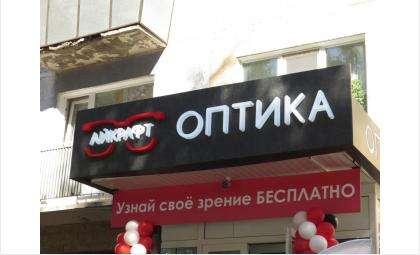 Адрес магазина: ул. Ленина, 33