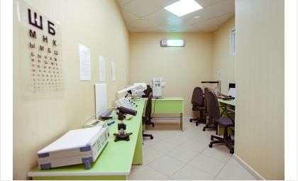 """В клинике """"Вега"""" проводится аппаратное лечение зрения"""