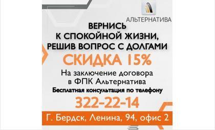 Срок действия акции до 30.09.2021 года