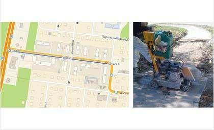 В планах отремонтировать порядка 500 метров тротуара с обеих сторон