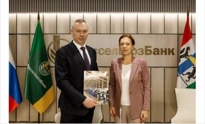 Андрей Травников и Ирина Жачкина