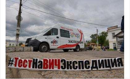 Тест-мобиль объедет множество городов России