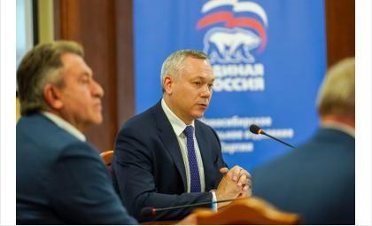 «Единую Россию» поддержал каждый третий новосибирец