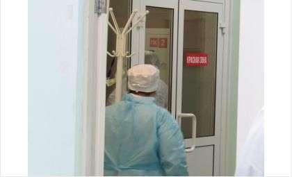 Ковидный госпиталь в Бердске открыт с лета 2020 года