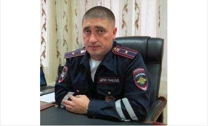 Дмитрий Чучин