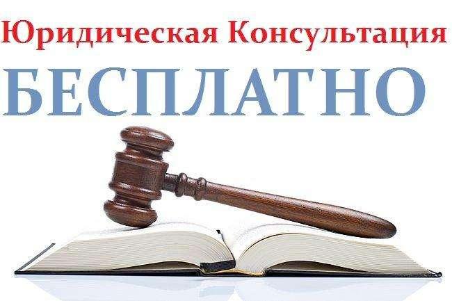 помощь юриста бесплатно в нижнем тагиле для