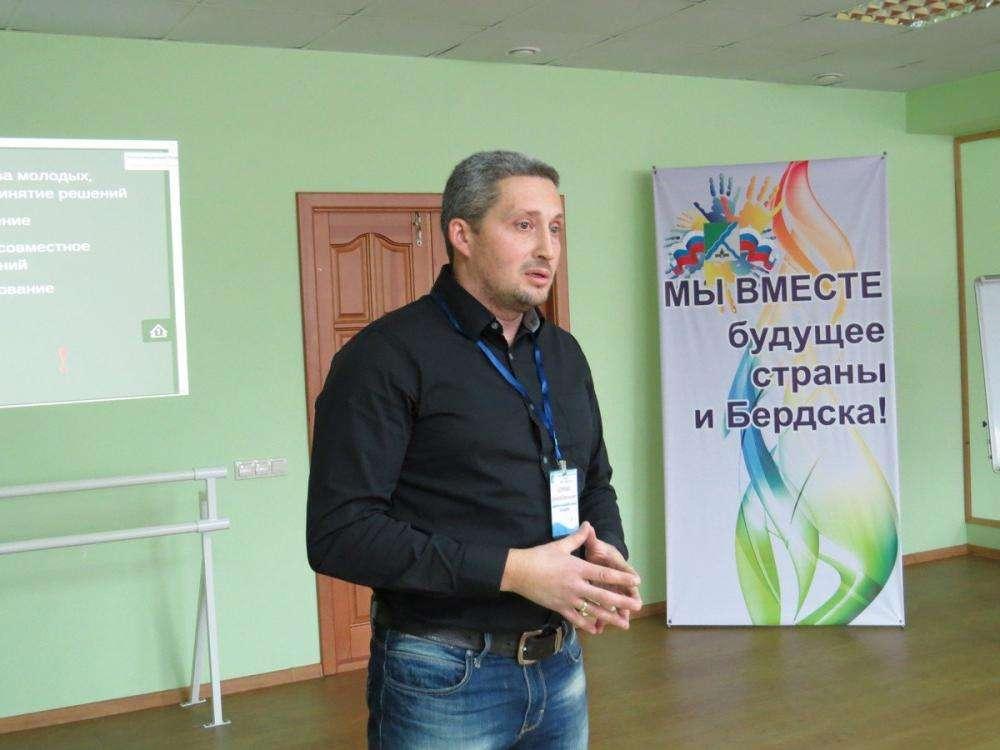 Фото в форуме бердск