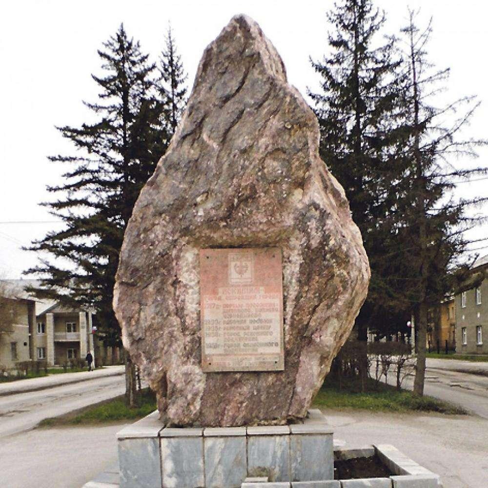 Памятники во владимире цены и Бердск памятники в гомеле цена рассрочка