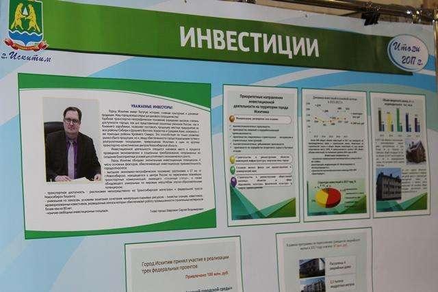 Гаш бот телеграм Старый Оскол alpha-PVP Интернет Вологда