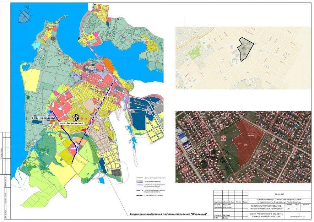 Проект планировки микрорайона Южный в Бердске