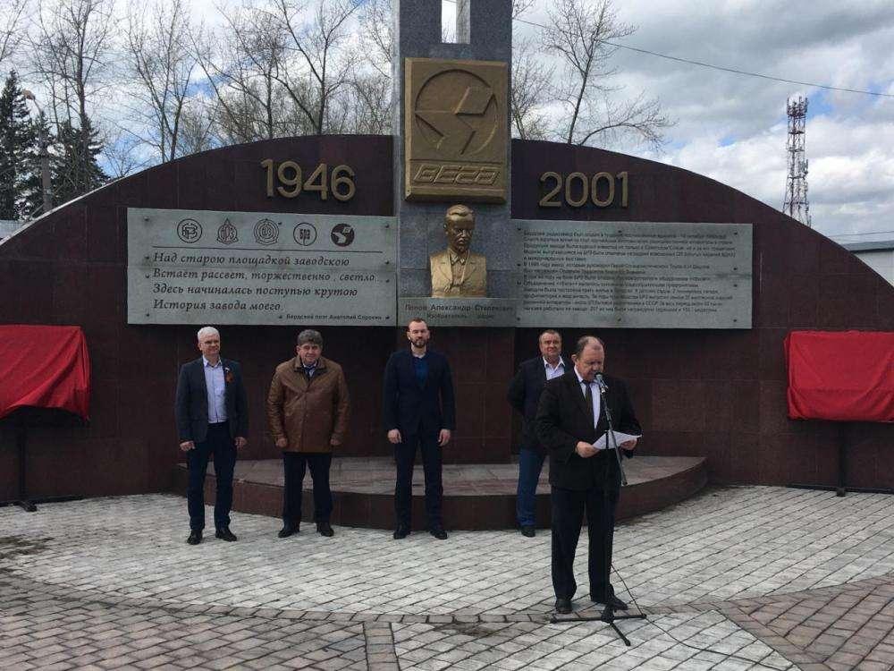 В «Веговском сквере» в Бердске почтили память легендарного Александра Шкулова