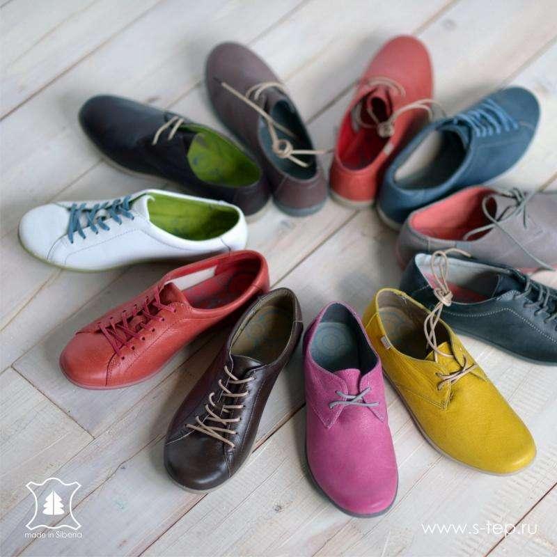 Распродажа Фирменной Обуви