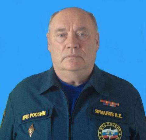Ярманов Николай Егорович