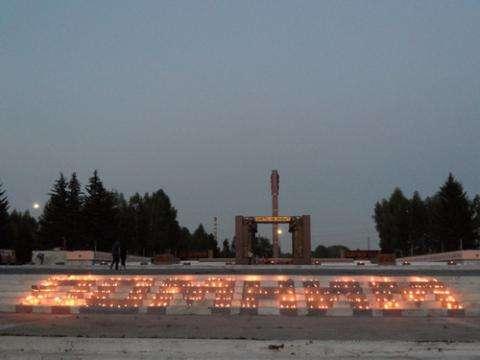Как в Бердске строился Мемориал Славы