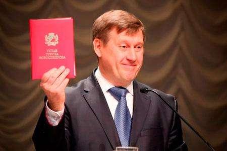 Анатолий Локоть официально вступил в должность мэра Новосибирска