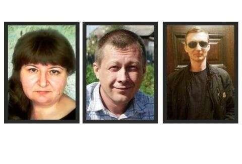 Фото погибших при взрыве на оборонном заводе в Искитиме