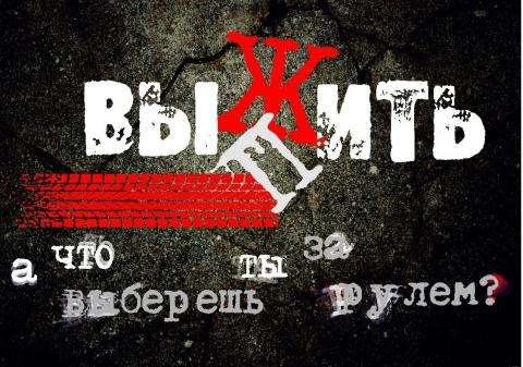 За май в Бердске лишены прав 8 водителей, управлявшие авто в нетрезвом состоянии