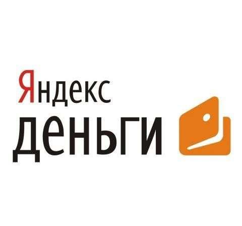 В офисе «Яндекс.Деньги» идет обыск