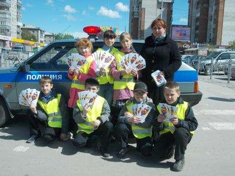 Отряд ЮИД в Бердске проводит акции по безопасности дорожного движения