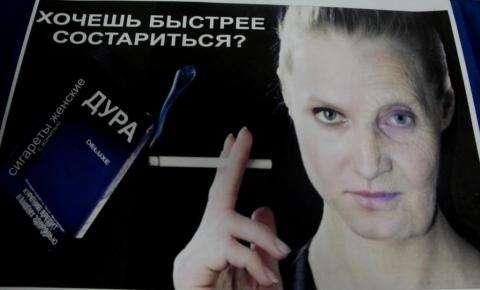 За продажу табачных изделий женщинам до 40 лет могут ввести штрафы