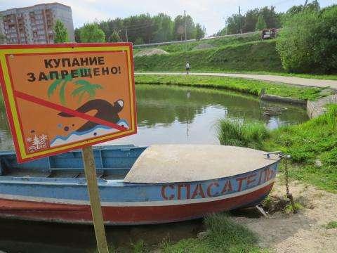 В большинстве водоемов НСО запрещено купание