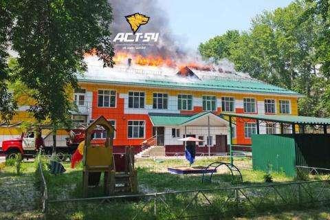 В Новосибирске горел детсад