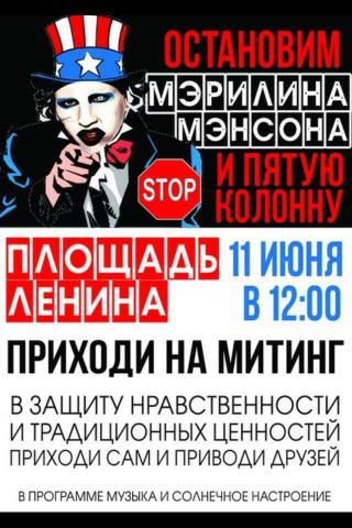 Иллюстрация из группы https://vk.com/stopmm
