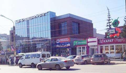 Обновленный магазин стал украшением центра Бердска