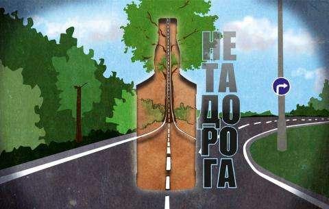 Иллюстрация Татьяны Егоровой, mpp.com.ru