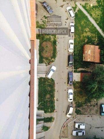 Ноу-хау в наказании неправильно паркующих свои авто