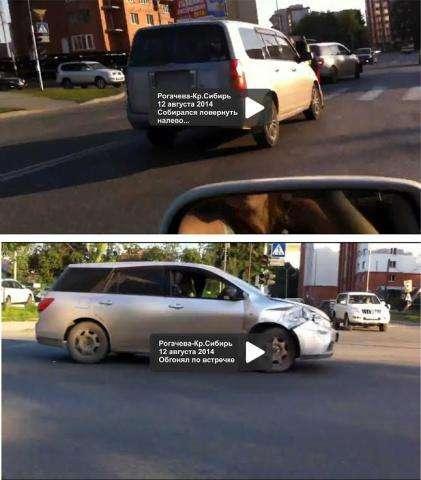 ДТП на перекрестке улиц Красная Сибирь и Рогачева в Бердске