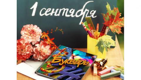 Фото moizspb.ru