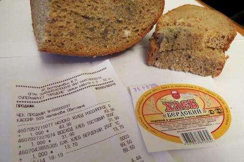 Срок реализации хлеба четверо суток. Куплен на третьи сутки. Внутри плесень