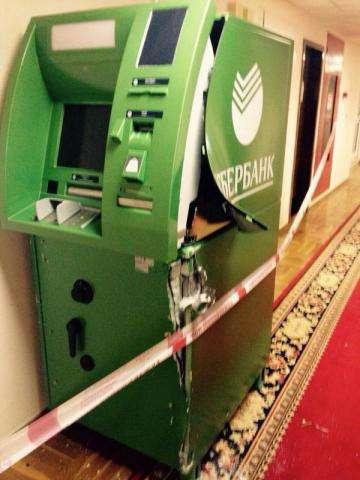 Взломали банкомат в Госдуме РФ