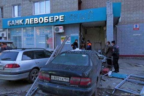 Взрыв в бердском допофисе банка Левобережный произвели 3 октября ночью