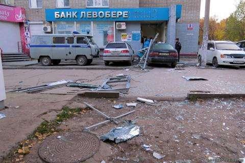 Банк Левобережный в Бердске взорвали и ограбили ночью 3 октября 2014 года